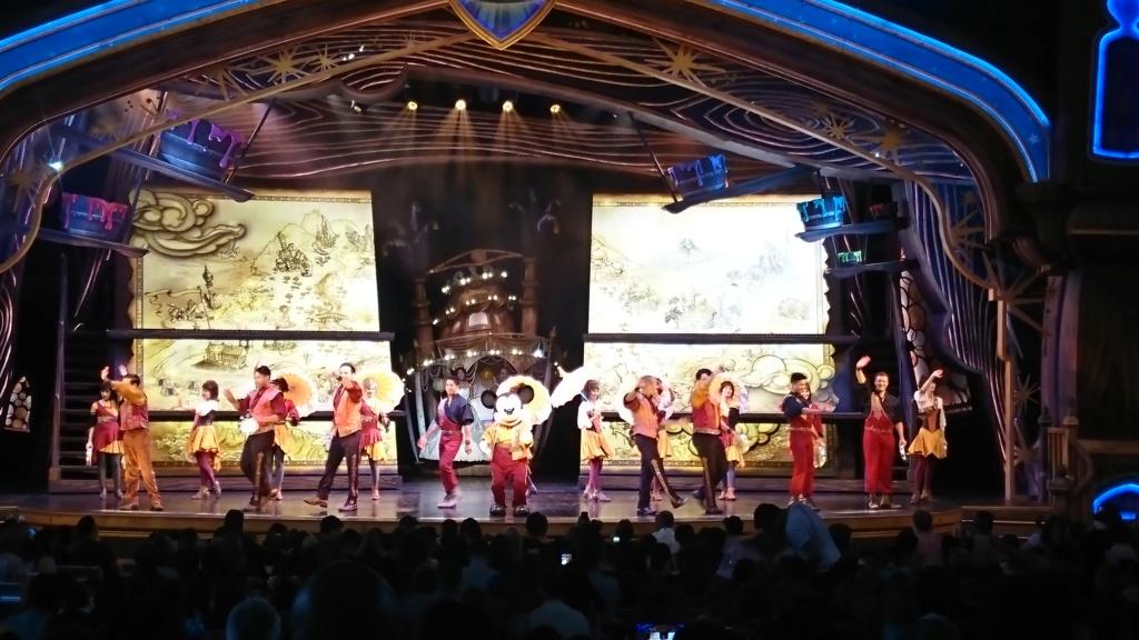 Séjour en Califormie ! Disneyland Californie oblige ! - Page 3 Dsc_0523