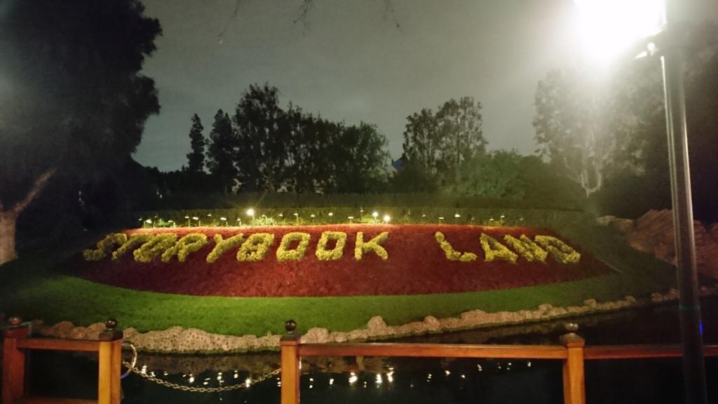 Séjour en Califormie ! Disneyland Californie oblige ! - Page 3 Dsc_2920