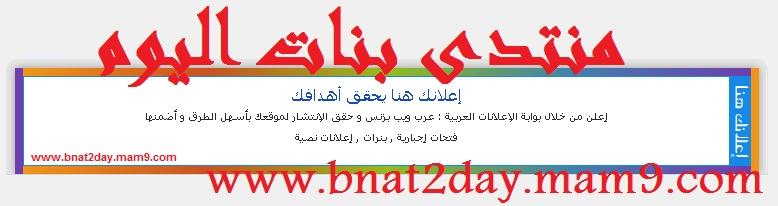 : [جديد] كود اطار بشكل جميل وملون للاعلانات بالمنتدى 3alana10
