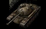 Highscores Sonderkategorien (CW-Panzer, Top 10, Hall of Defeats) Usa-m410