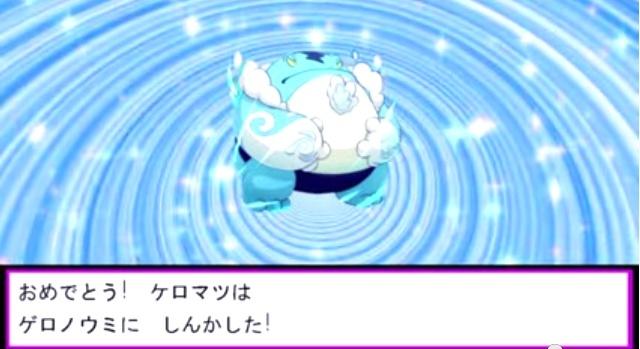 Pokemon x et y la 6 me g n ration page 2 - Pokemon 6eme generation ...