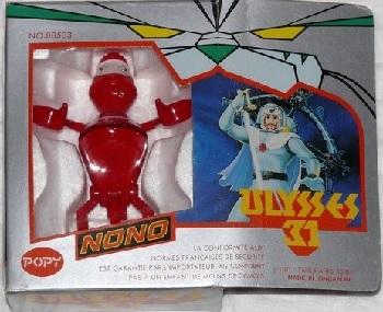 Ulysse 31 / Ulysses 31 (Popy bandaï et multi) 1981 Nono10