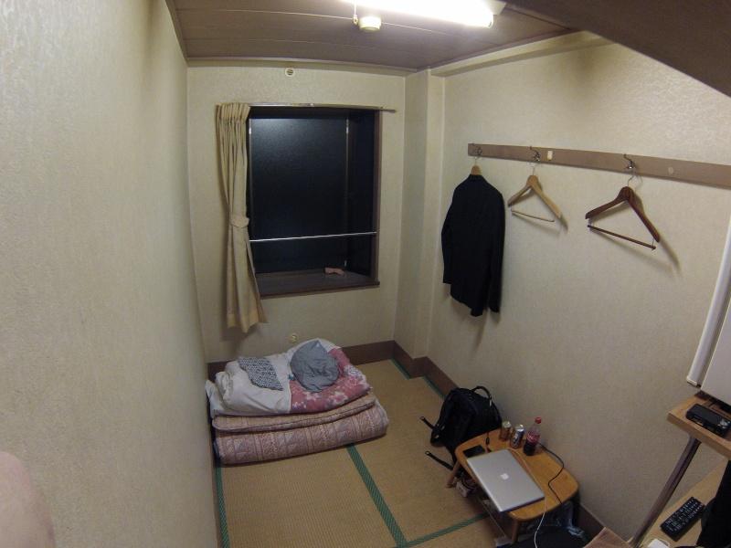 Voyage au japon G0020010