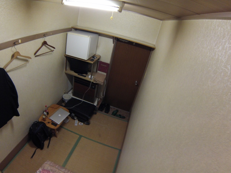 Voyage au japon G0040010