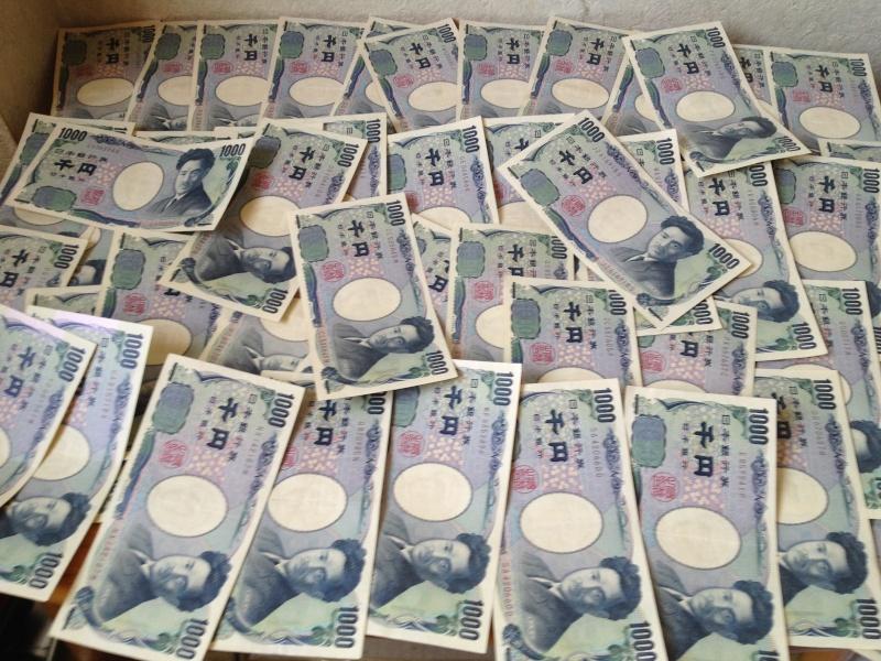 Voyage au japon Img_0610