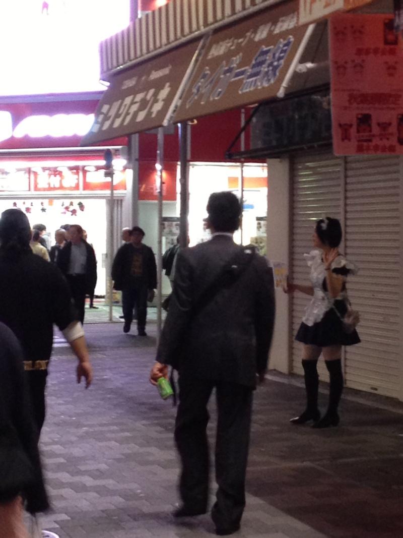 Voyage au japon Img_0612