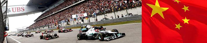 Temporada 2013 del Campeonato de Fórmula 1 de la FIA  Ib0mdv10