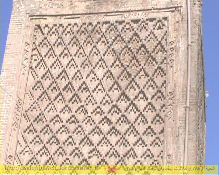 الجامع النوري الكبير M2u00112