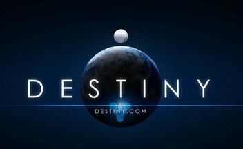 Слухи о Destiny перед анонсом Destin10