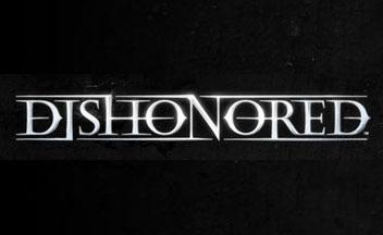 Создатели Dishonored нанимают сотрудника для некст-гена Dishon10