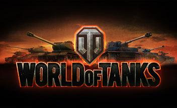 World of Tanks снова в Книге рекордов Гиннесса World-10