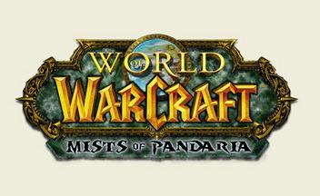 """World of Warcraft получил патч 5.2 и """"хорошо себя чувствует"""" Wow-mi10"""