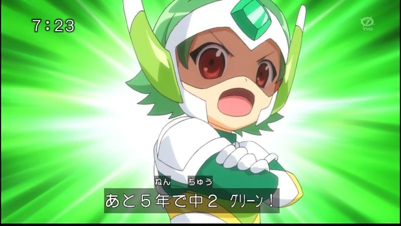 Midori Akagi (Green) Green_10