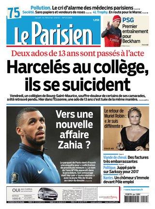 Essonne : nouveau suicide d'une collégienne après harcèlement Catalo12