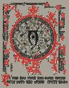 Oblivion Book Myster10