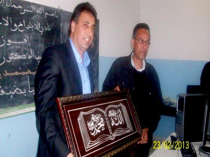 Dr Mohamed Bazzi  دكتور  محمد  بازي Bazi_n11