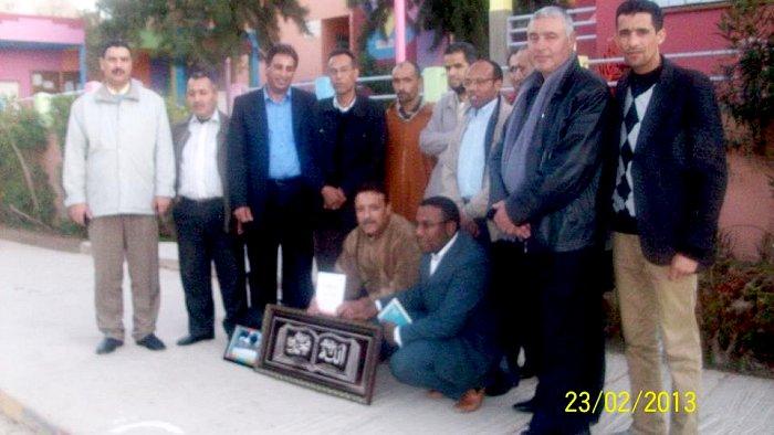 Dr Mohamed Bazzi  دكتور  محمد  بازي Bazi_n12