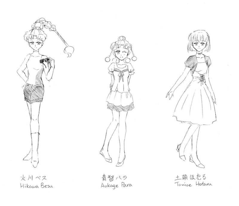 [F] My 30th century Chibi-Usa x Helios doujinshi project: UPDATED 11-25-18 Tumblr12