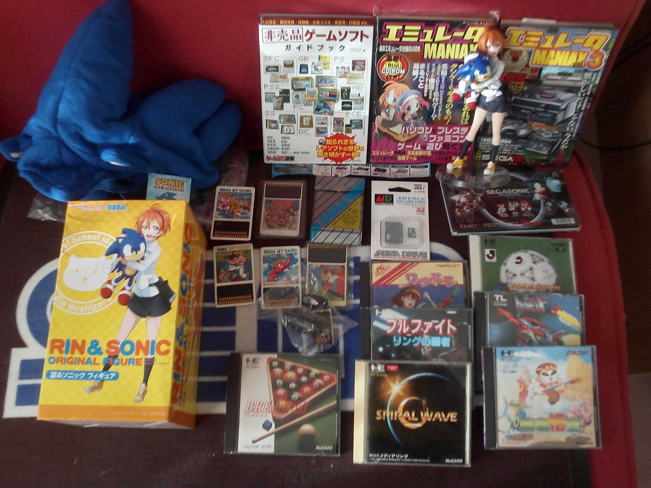 [VDS] Trucs jap, PSP, GG, PS3, SFC, Mark III, NEC, Goodies Sega jap etc Goodie10