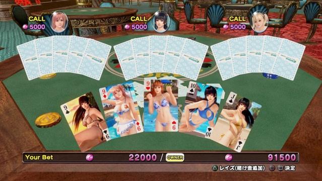 Dead or Alive Xtreme 3: Fortune / Venus (PS4 / PS Vita) Doax3_15