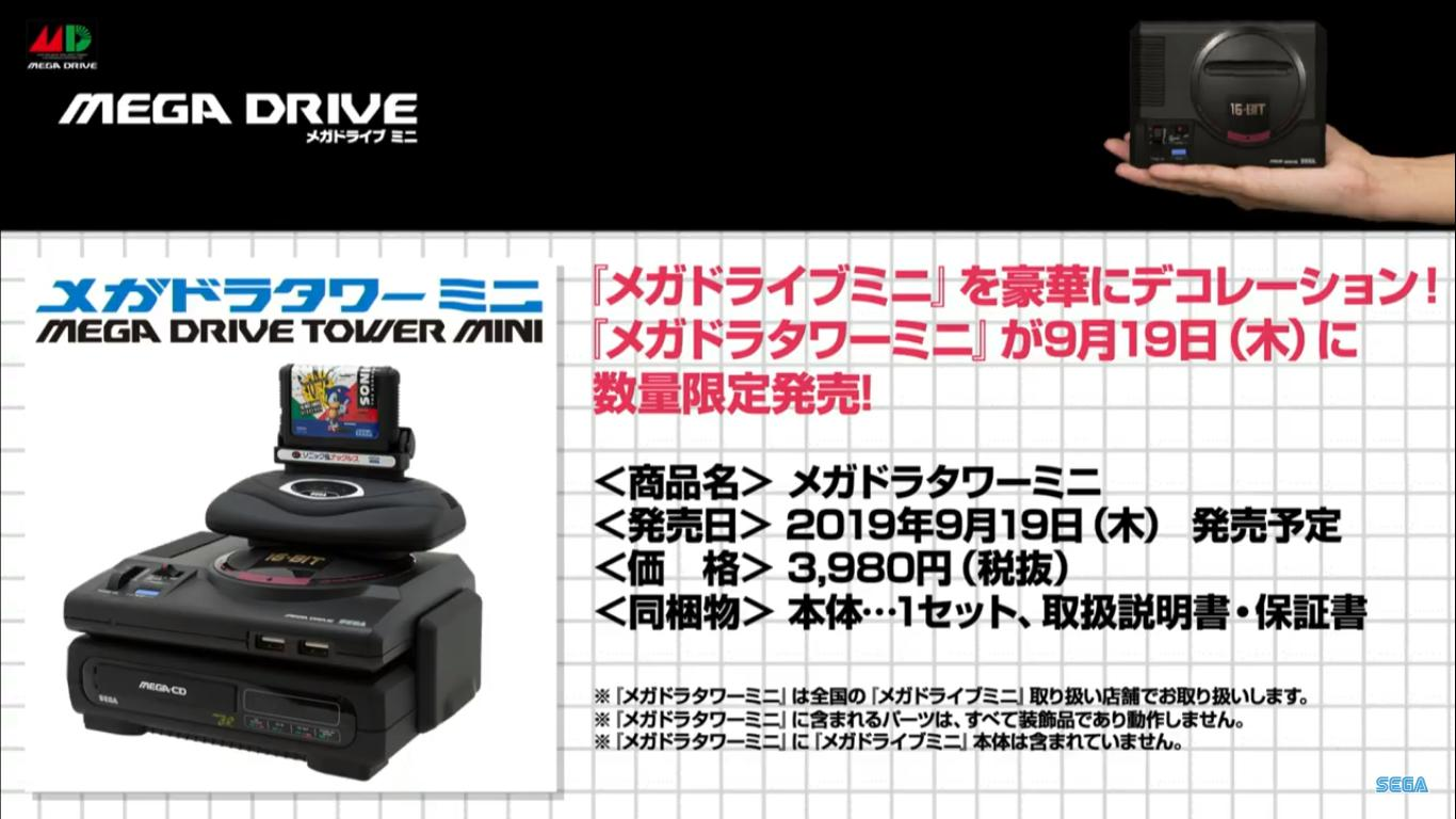 Le topic officiel de la Megadrive - Page 28 Mdmini10