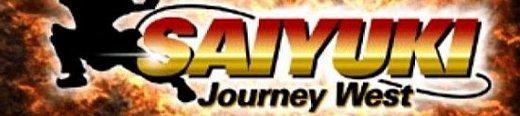 [TEST] Saiyuki: Journey West (PS1) Sjw10