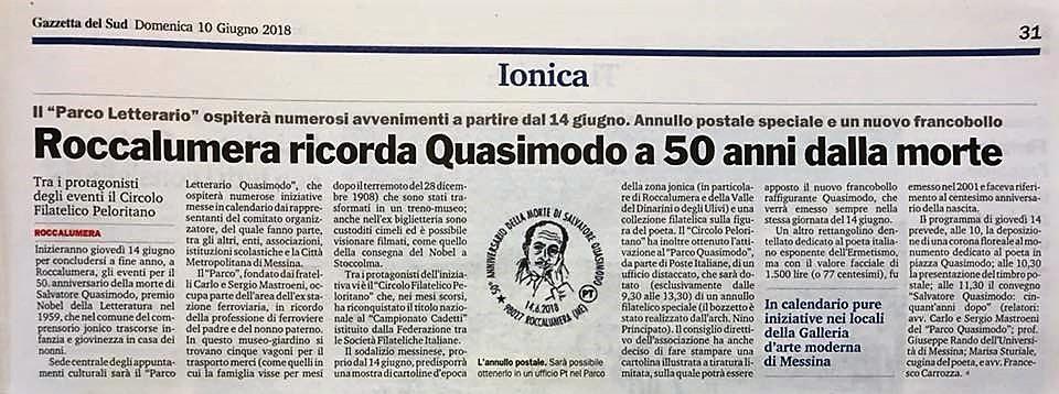 7 e 8 agosto 2010 - Parco Letterario Salvatore Quasimodo, Roccalumera  (Messina) - Pagina 3 Annull10