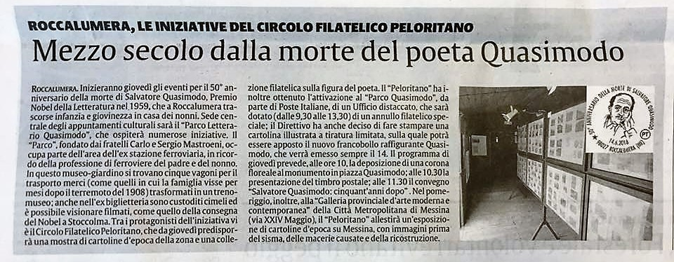 7 e 8 agosto 2010 - Parco Letterario Salvatore Quasimodo, Roccalumera  (Messina) - Pagina 3 Quasim10