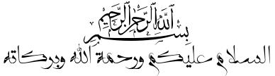 Oumm Ibrahim - Les trésors du Qoran (session 1)  Salamm13