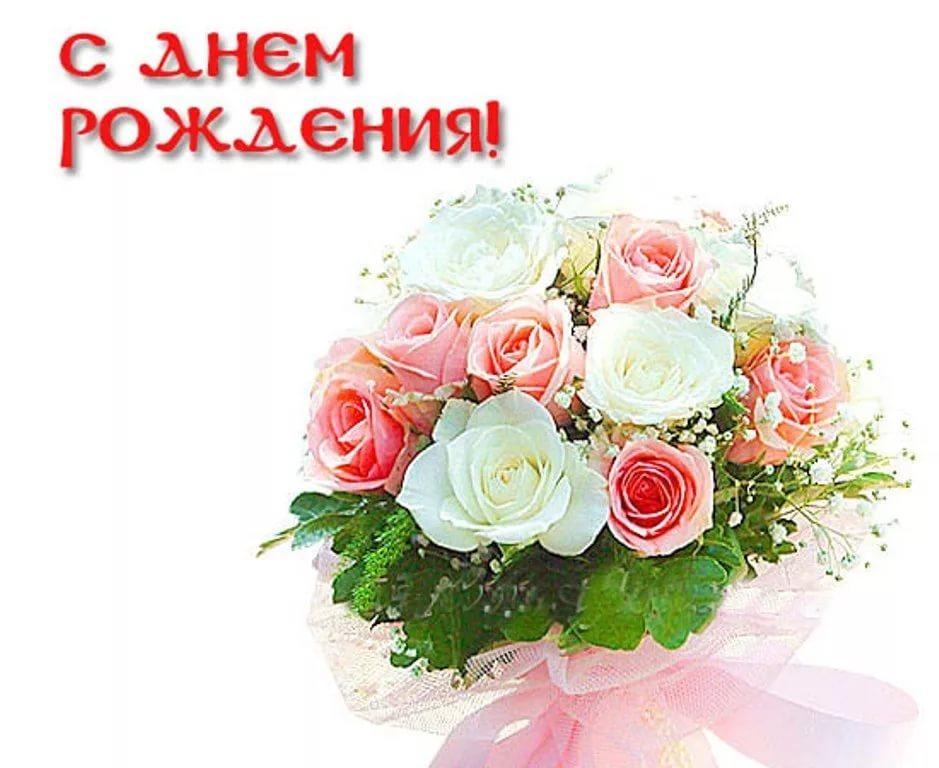 Поздравлялка с Днем Рождения)) - Страница 17 Idtw5010