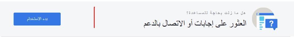 شرح فك حظر دومين موقع على الفيس بوك بسهولة 110