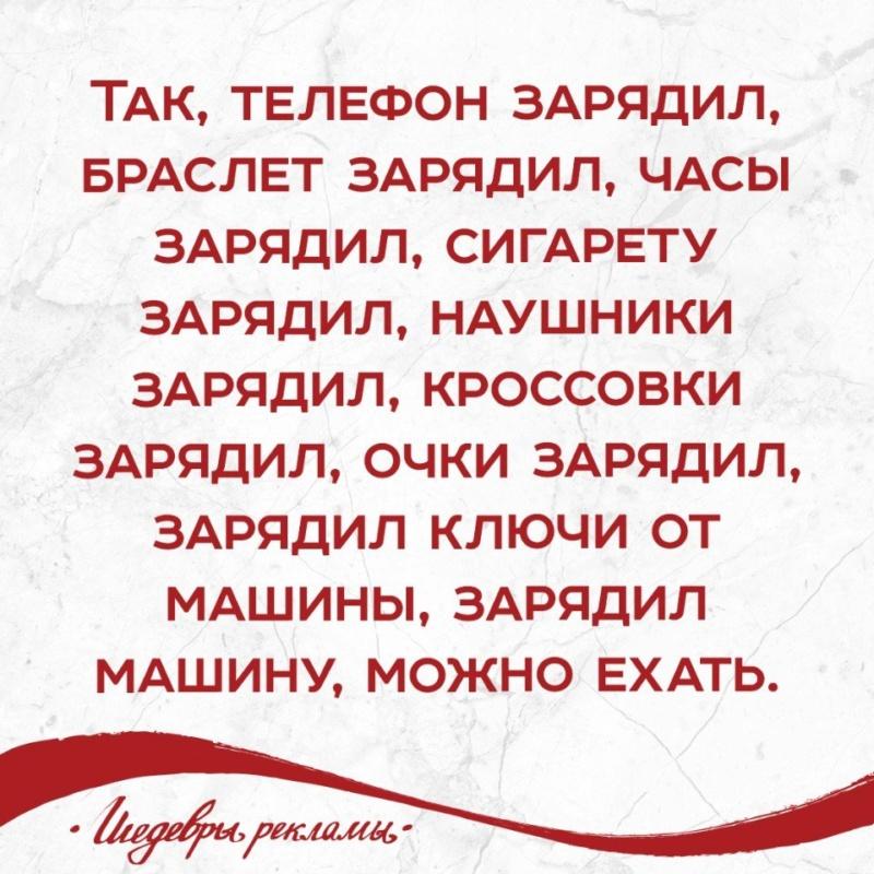 Поюморим? Смех продлевает жизнь) - Страница 17 Hagc0k10