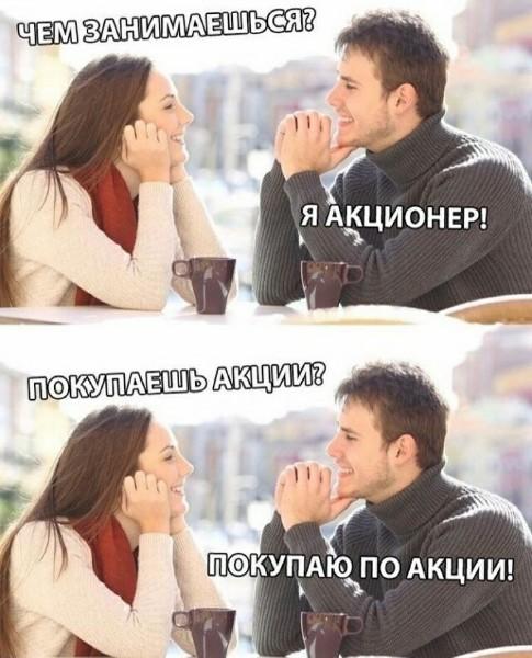 Поюморим? Смех продлевает жизнь) - Страница 19 N0valo10