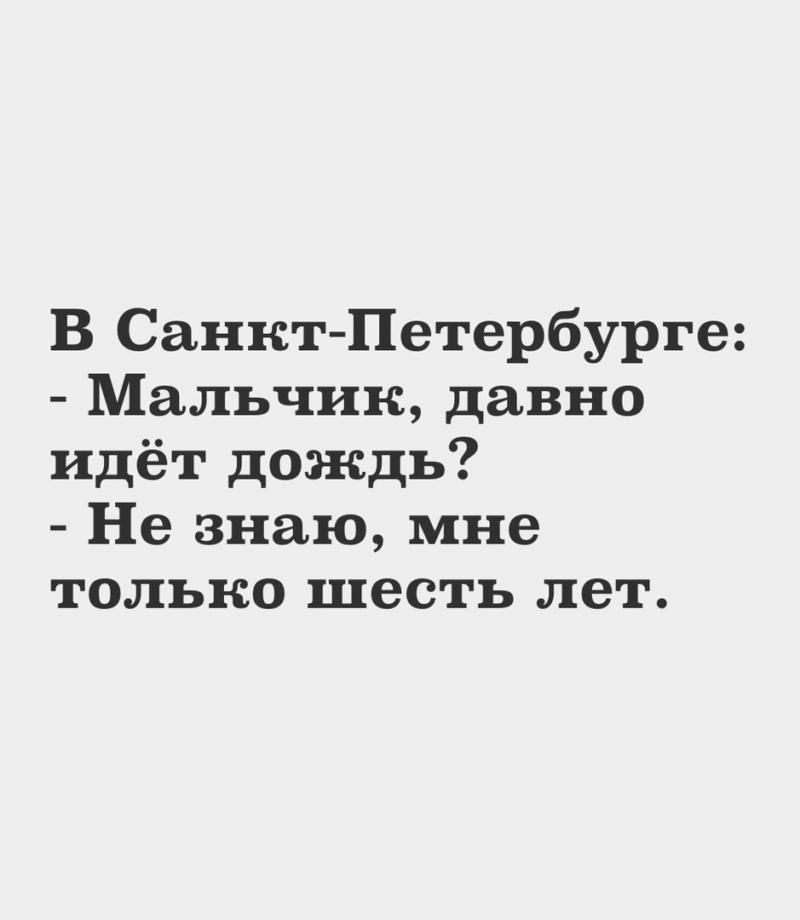 Поюморим? Смех продлевает жизнь) - Страница 18 Xvvaac11
