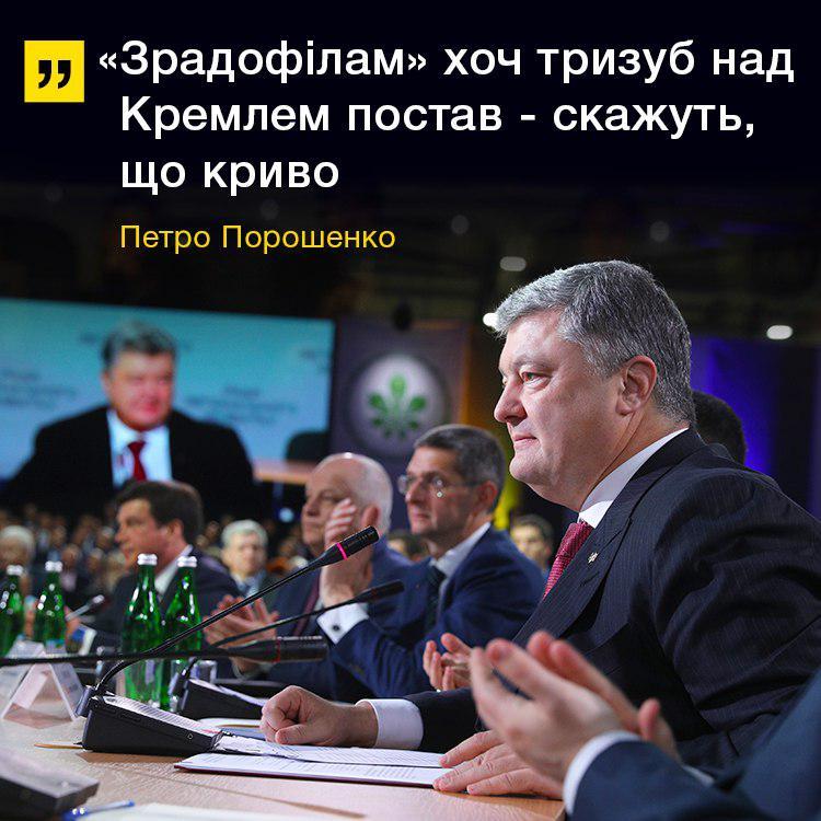 Выборы Президента Украины 2019 Обсудим? - Страница 6 31940410