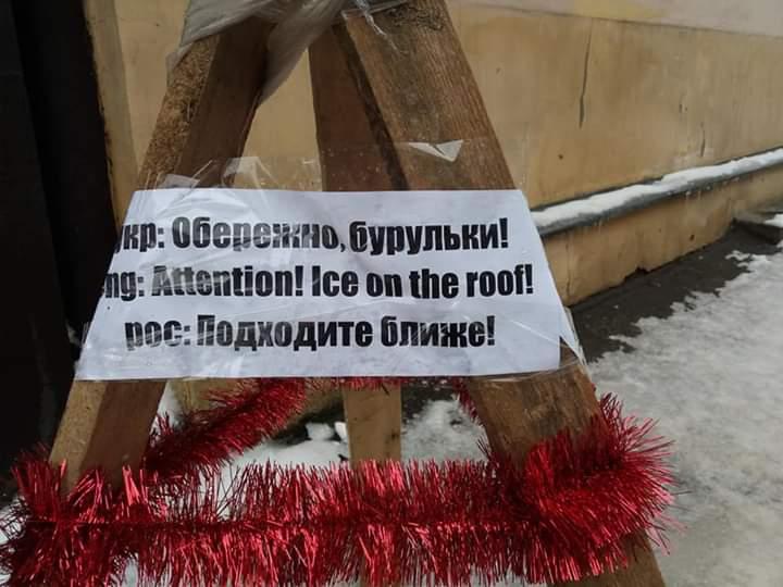 ЮМОР и не ТОЛЬКО - Страница 6 48408310