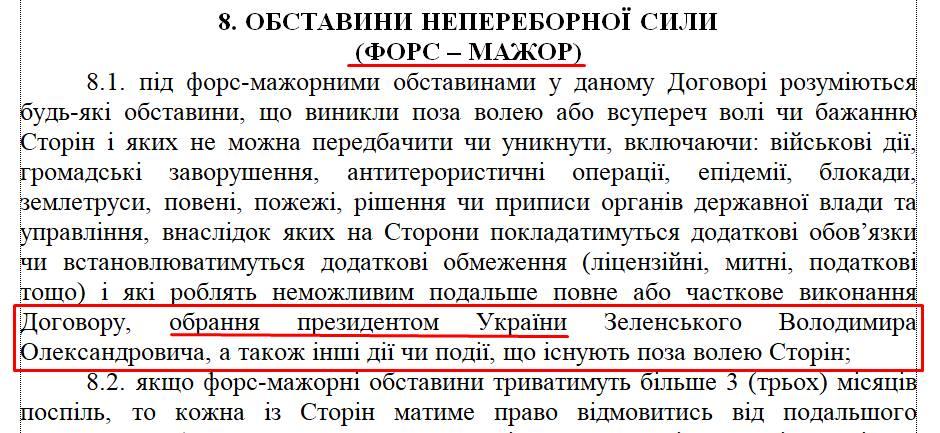 Выборы Президента Украины 2019 Обсудим? - Страница 13 56606310