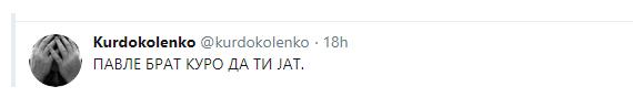 Дали куртон револуционерот Павле Богоевски е зависник од дрога X10