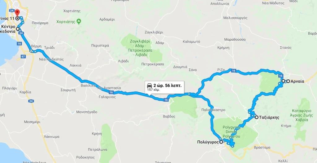 Ημερήσια βόλτα στον Ταξιάρχη Χαλκιδικής την Κυριακή 11 Νοέμβρη 2018 Aaa_110
