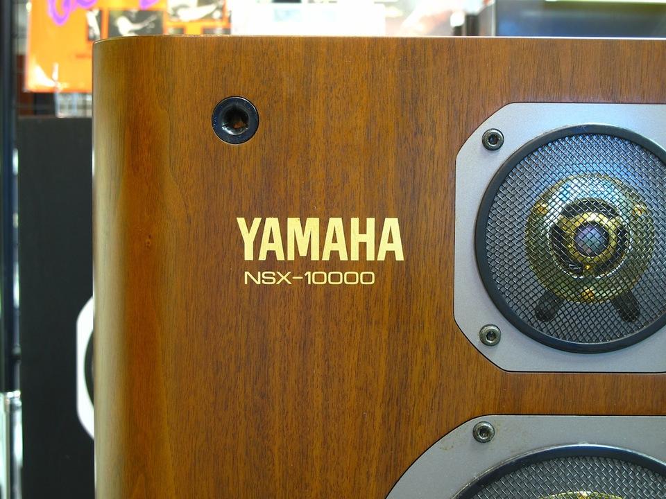 Yamaha Centennial CX y MX 10000 recién llegados a casa F11