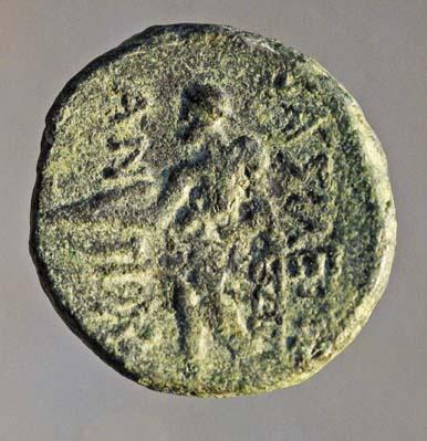 Antiochus Hiérax ? N_104513