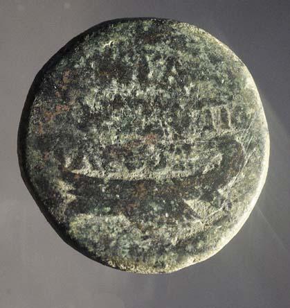 Bronze phénicien pour la cité de TYRE ... N_106511