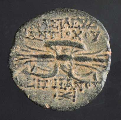 Antiochus IV ou Antiochus IX ?  N_116311