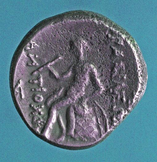 Fausse Antiochus 1er ?  N_145411