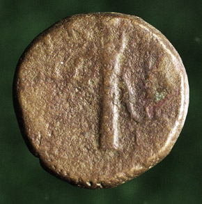 Bronze de Pamphylie pour la cité de Perge ... N_167912