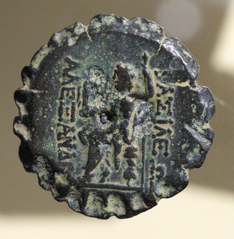Bronze d'Alexandre 1er Balas ? N_860_11