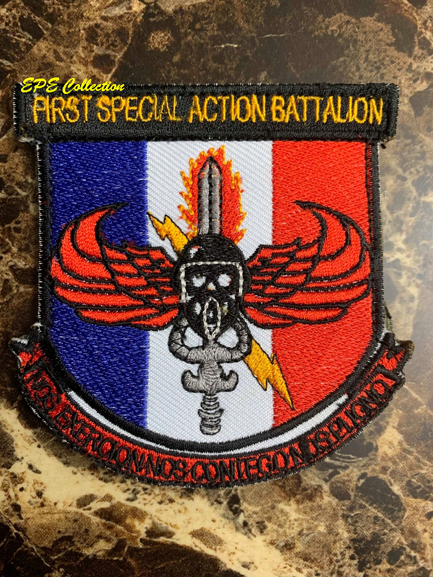Philippine National Police Special Action Force patches 1stsab10