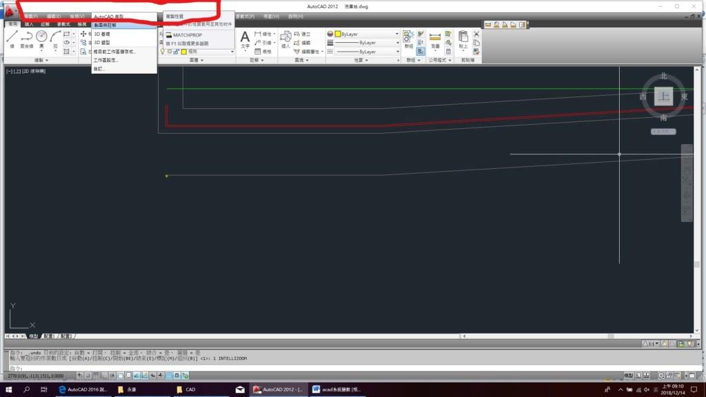 [問題]2012快速存取工具列無法顯示 Inkede10
