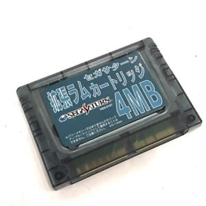 [RECH] 4MB RAM Cartridge Saturn S-l30013