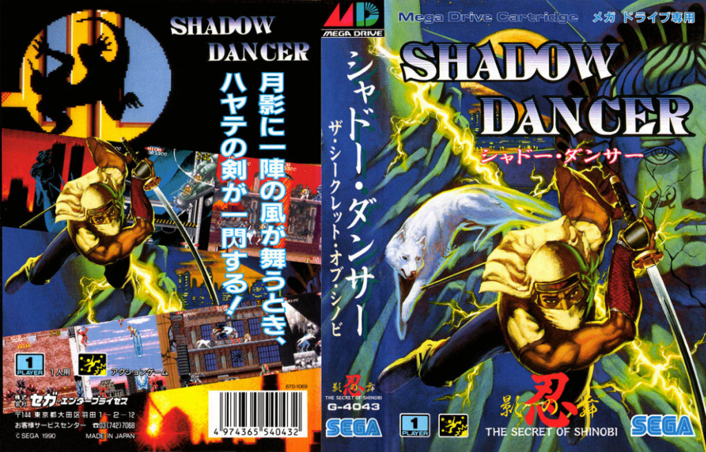 [JEU] QUESTION POUR UN GAMOPAT Shadow10